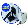 【耐震試験動画公開中】プロセブン『ベルトストッパー 軽量設備用』 製品画像