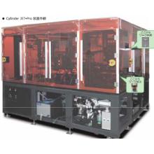 産業用インクジェット装置『Cylinder JET-Pro』 製品画像
