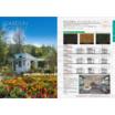 国産高級ツール・ガーデンアクセント カタログ 製品画像