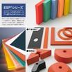 断熱用途に適した高機能スポンジシートを各種取り揃え! 製品画像