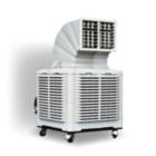 【工場の暑さ対策に】大型冷風機『ダクトクーラー220』 製品画像