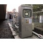 【自家水道システム】地下水の利用で「3日分の水」の確保を万全に。 製品画像