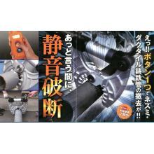 水道・ガス鋳鉄管切断工具「きったくん」※カタログ進呈中 製品画像