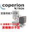 コペリオンK-トロン社製 ツインスクリューフィーダ※導入事例進呈 製品画像