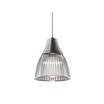 マックスレイ デザインライト「mini-factory」 製品画像