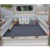 軽トラック用荷台マット 製品画像