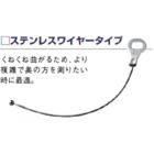 複雑で奥のほうも測れる「ボールゲージ ステンレスワイヤータイプ」 製品画像
