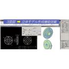 機械系設計ツール『K-CAD PEDRAS AC』 製品画像
