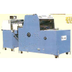 包装機『FUJI シュリンクパッカー 508型』 製品画像