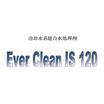 【冷却塔用】冷却水系総合水処理剤:エバーグリーン IS-120 製品画像