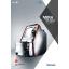 プログラム機能搭載ワイヤーストリッパー『Mira 230 Q』 製品画像
