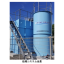 【事例】小規模食品工場排水の処理(惣菜等) 製品画像