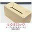 累計100万枚の実績 安心安全テープレス「L08ロック」 製品画像