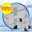 【動画公開中】段積み連結ゲルシート/ベルトストッパー軽量設備用 製品画像