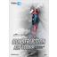 土木建設用エアツール 総合カタログ Ver.3.01 製品画像