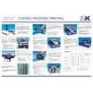 卓上型印刷試験機(テストコーター)各種_松尾産業 製品画像