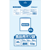 業務用資材『食品用ポリ袋』 製品画像