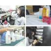 オリオン粧品工業株式会社 会社案内 製品画像