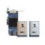 Epiphan社製 ディスプレイ信号キャプチャ製品 製品画像