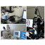 評価・開発技術 製品画像