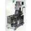 整列装置『ラダーフィーダー LFシリーズ』 製品画像