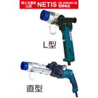 NETIS登録商品『JIRO L型・直型ボルトシェーバー』 製品画像