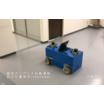 【全方向に移動可能・自己位置制御・人追従】メカナムロボット  製品画像