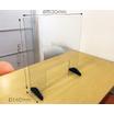 【ウイルス対策ツール】飛沫防止パーテーション 製品画像