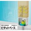木造用高耐力柱脚金物『ピタットベース』 製品画像