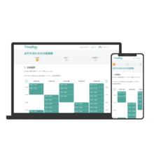 日程調整自動化サービス『TimeRex』 製品画像