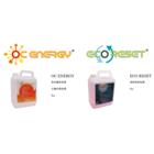【地球環境を守りながら浄化】有効微生物活性剤 製品画像
