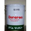 【切削油・オイル・潤滑油】地球環境と人体に優しい油剤 製品画像