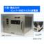マイクロ波発振器(プラズマ励起用)『MPS-60W-DC』 製品画像