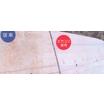 コンクリート表面気泡抜き取り器具『ピカコン』 製品画像
