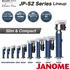 【サーボプレス】装置組込型 小型サーボプレス機/JP-S2 製品画像