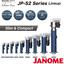 【サーボプレス】小型で軽量なサーボプレス機/JP-S2 製品画像