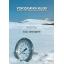 【※無料進呈中!!※】『横河計器 製品総合カタログ』 製品画像