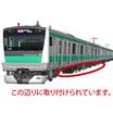 【製品採用実績】鉄道車両・新交通システム 製品画像