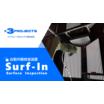 自動外観検査装置「Surf-In」 製品画像