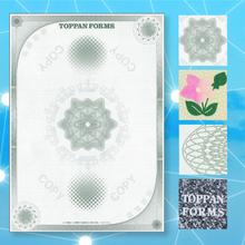 偽造防止用紙/ラベル 製品画像