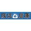 法人向けクラウドファイル共有サービス『販促倉庫』 製品画像