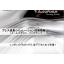 プレス成形シミュレーション技術情報【AFメールマガジン 第4号】 製品画像