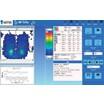 体圧分布測定システム『プレリアBody』 製品画像