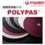 超精密研磨パッド POLYPASシリーズ 製品画像
