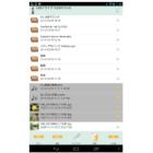 Androidファイルマネージャーアプリ『MLUSBマウンタ』 製品画像