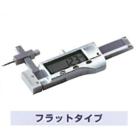 ZENSEI ダンチノギス「デジタル・フラットタイプ」 製品画像