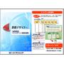 【活用事例】インシデント報告管理での活用例 製品画像