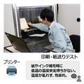ドアレス温湿度試験槽「ノードアα」 【用途別アプリケーション例】 製品画像