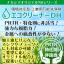 環境配慮型工業用万能洗浄剤「NSエコクリーナーDH」 製品画像