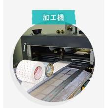 粘着テープの特殊加工【幅や形状など自由自在!】 製品画像